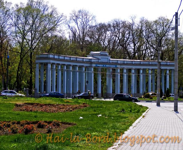 intrare parc romanescu craiova