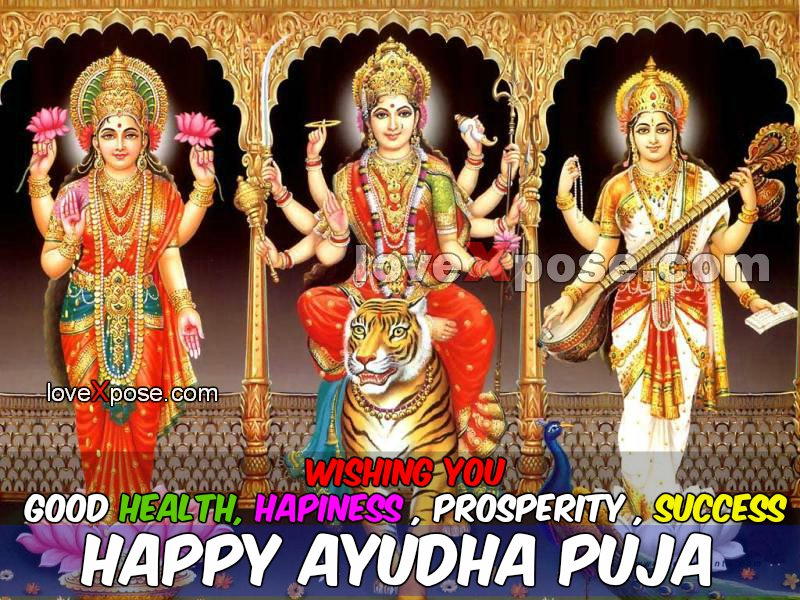 Ayudha Puja hd wallpaper hindu god