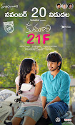 Kumari 21f first look wallpaper-thumbnail-6