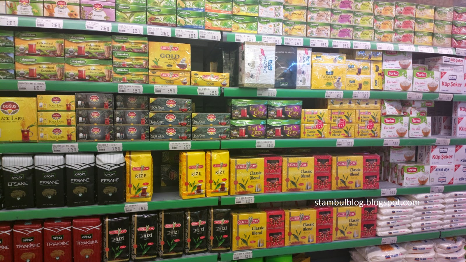 магазины в Турции
