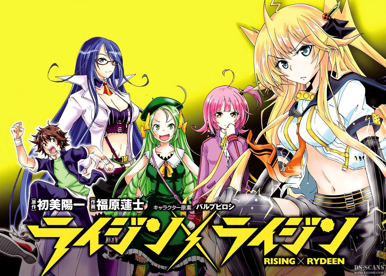 Komik manga RXR M4I CH1 02 rising x rydeen