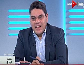 برنامج حلقة الوصل حلقة الإثنين 21-8-2017 مع د/ معتز عبد الفتاح ولقاء مع عزت إبراهيم رئيس تحرير صحي