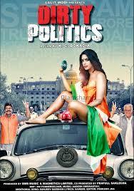 مشاهدة الفيلم الهندي السياسة القذرة Dirty Politics mallika sherawat
