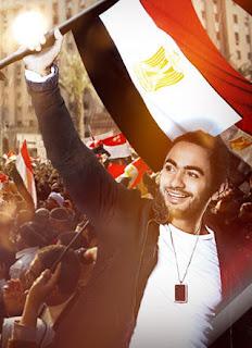 تامر حسني شهداء 25 يناير