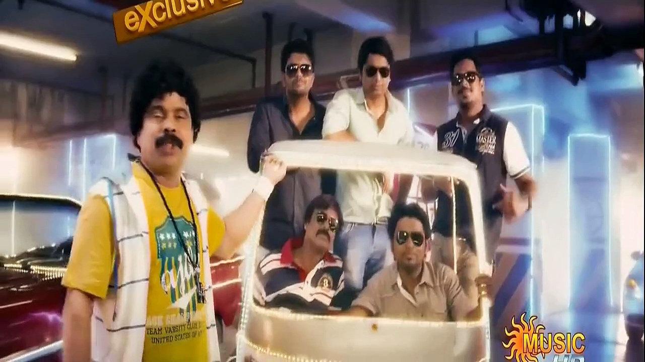 Nadu Kadalula Vaaliba Raja 2014 Video Song SunHD 1080p Watch Online Youtube