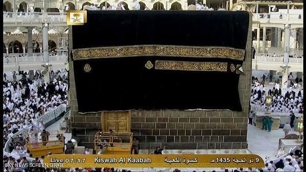 الكعبة الشريفة ترتدي أغلى ثوب في العالم  مدونة ذكرى للذاكرين الاسلامية