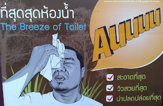 Toilet Sign. Kao Rang Breeze Restaurant, Phuket, Thailand