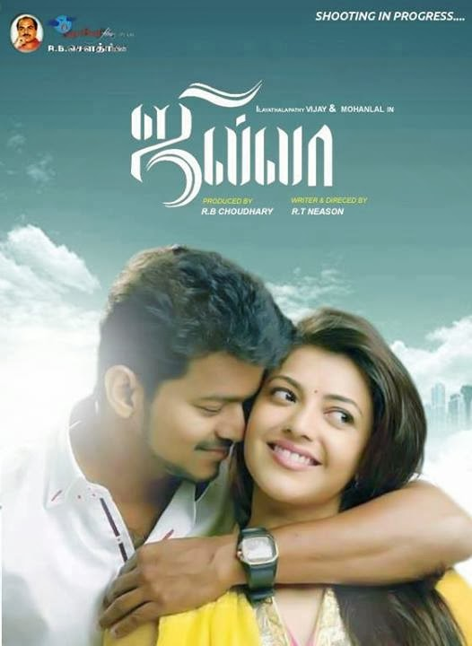 Watch Jilla (2014)  Full Video Songs Making HD 1080p Watch Online,Vijay Singing Kandagi
