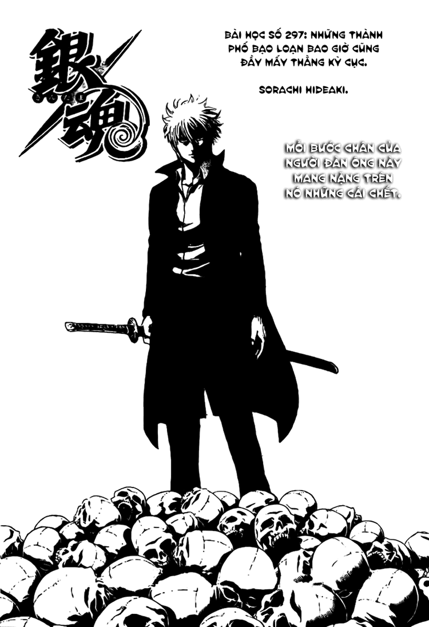 Gintama Chap 297 - Truyen.Chap.VN