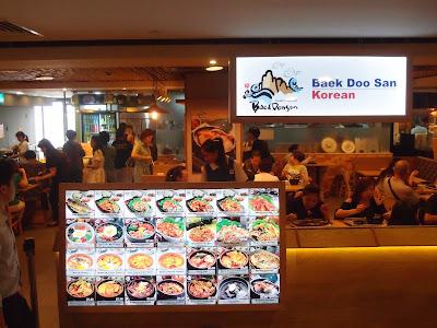Baek Doo San