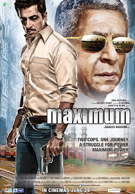 Maximum (2012) Mp3 Songs Download