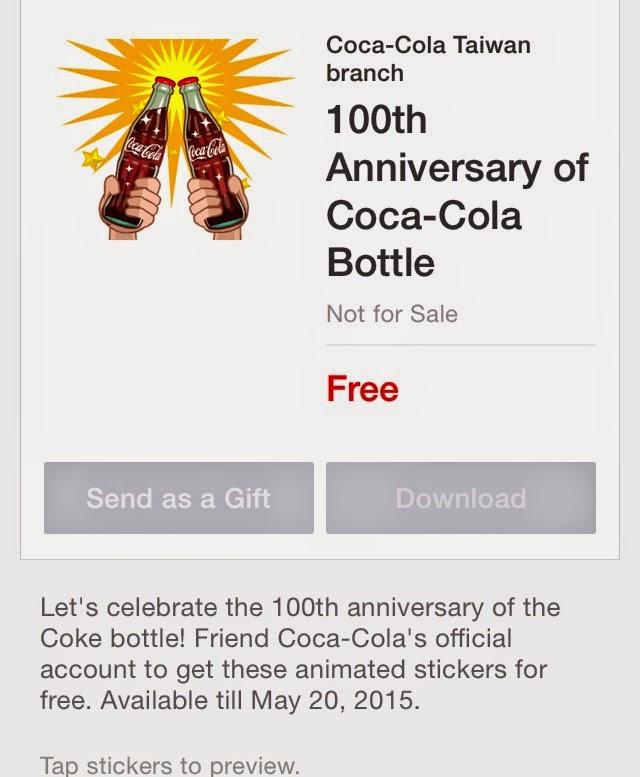 100th Anniversary of Coca-Cola Bottle sticker