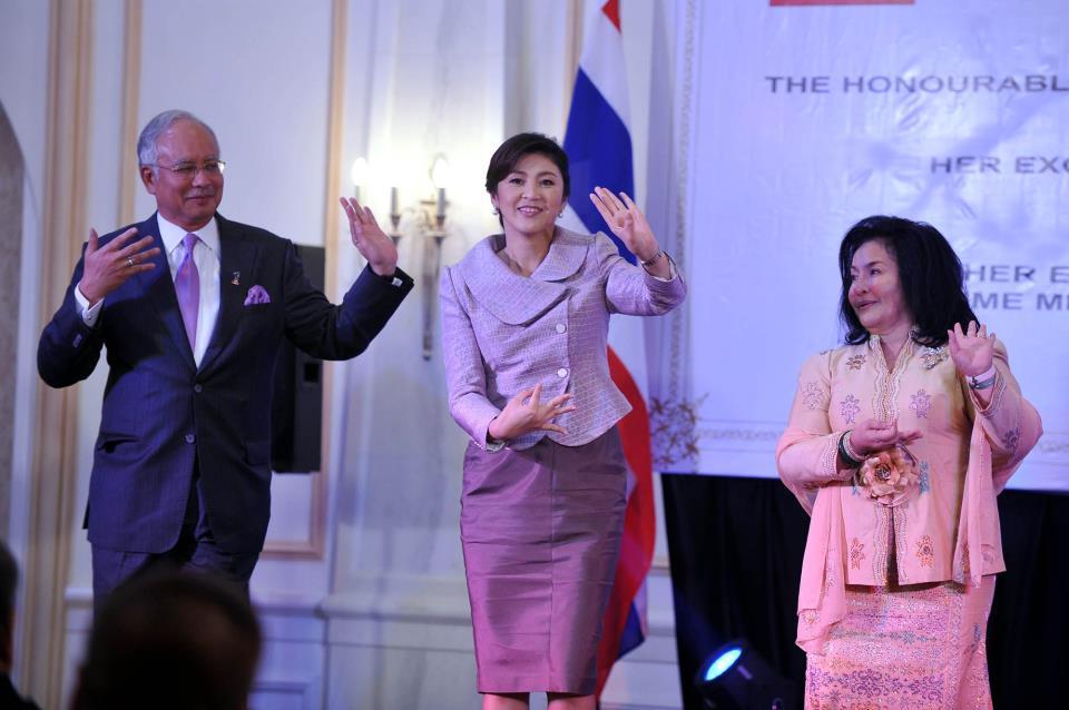 gambar yang terakhir pada pendapat anda adakah Rosmah Mansor