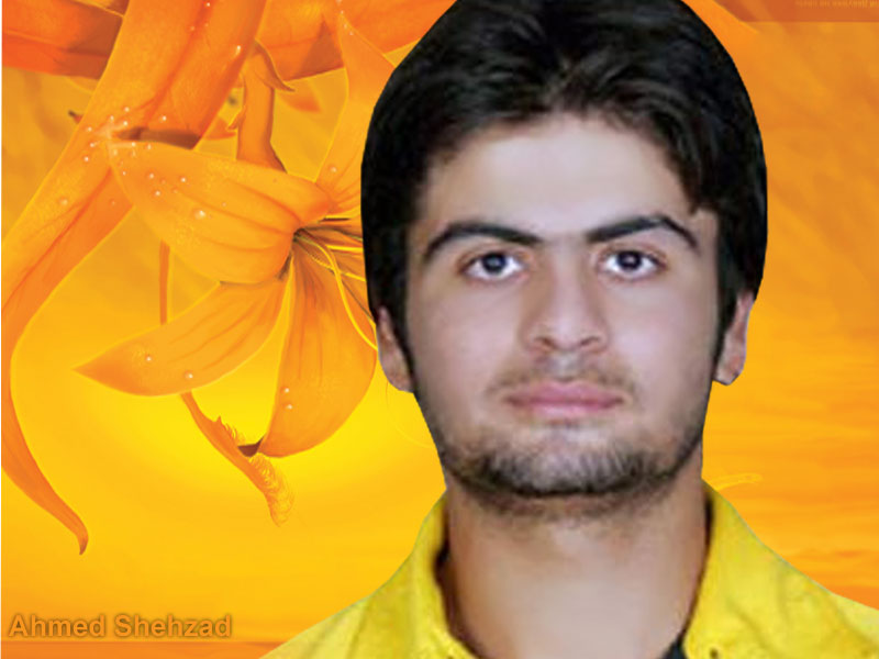 Ahmed Ahmed Wallpapers Wallpapers Download Ahmed Shehzad Latest Wallpapers
