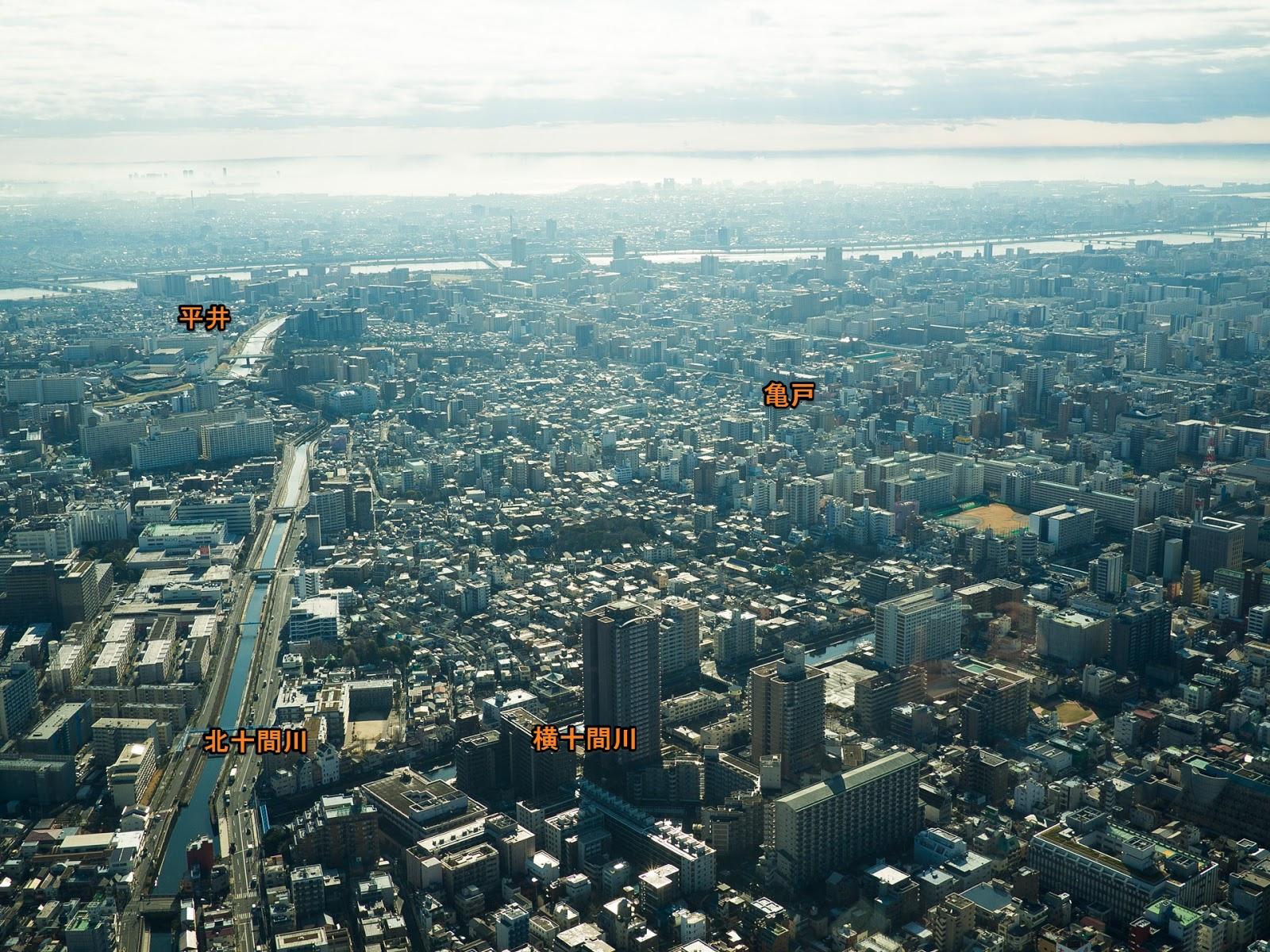東京スカイツリー展望デッキから、東南東方面(亀戸方面)の風景