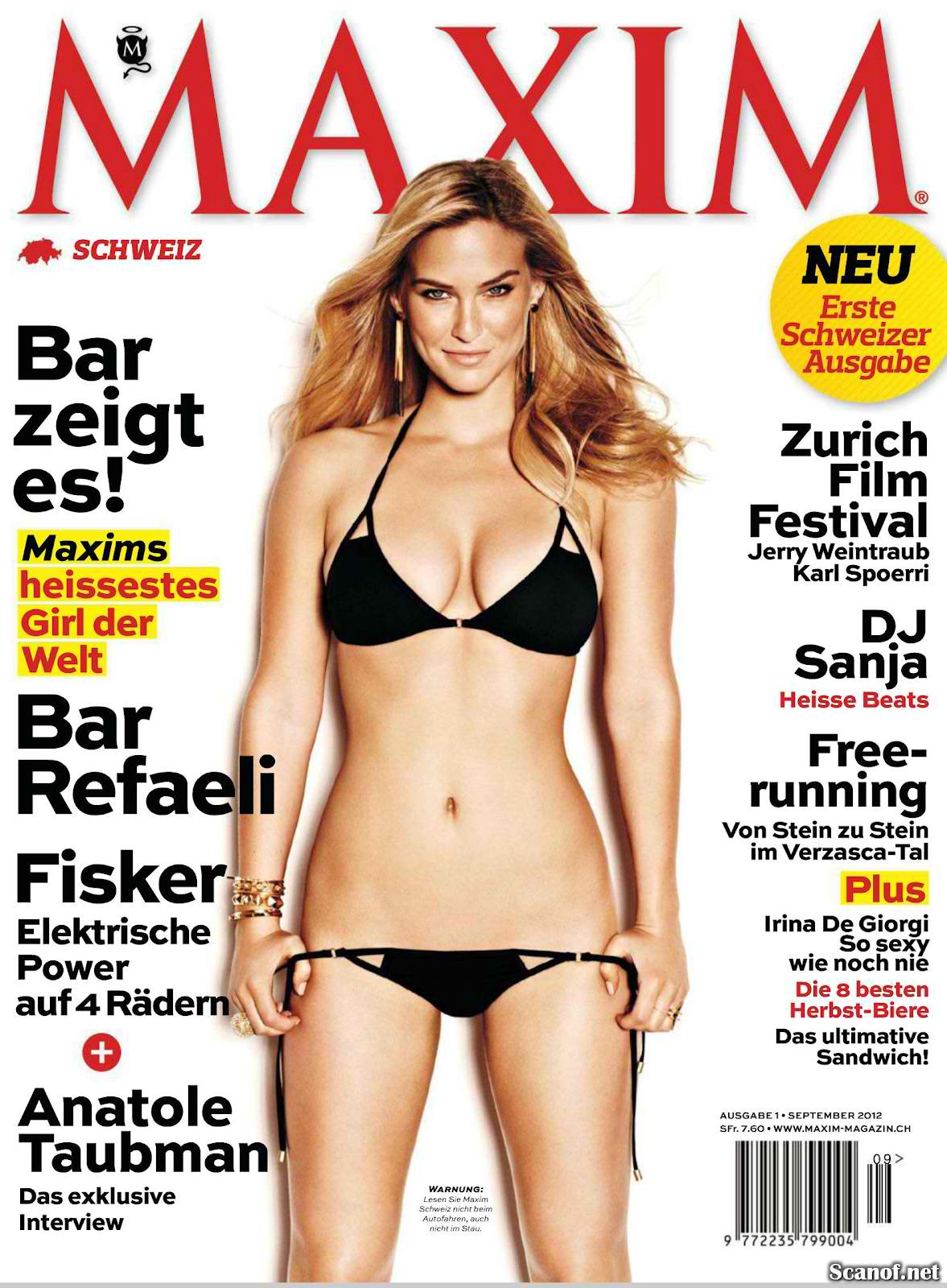 Самая сексуальная женщина года по версии журнала Maxim