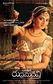 Rudramadevi Movie Mp3 Songs.pk 2015 Telugu Movie Download New Songs Online