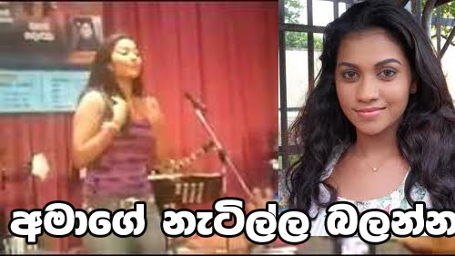 Gossip Lanka Hot News Sinhala