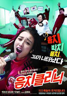 SINOPSIS LENGKAP Film Korea Love Clinique