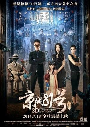 Nhà Số 81 Kinh Thành - The House That Never Dies (2014) Vietsub