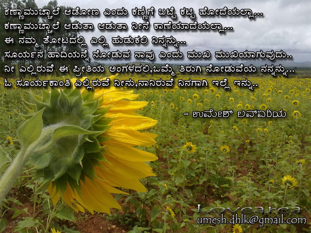 1200 x 900 jpeg 342kB, Kannada Kavanagala | New Calendar Template Site