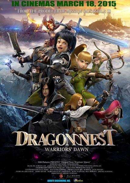 Dragon Nest: Warriors Dawn (2014) ΜΕΤΑΓΛΩΤΙΣΜΕΝΟ ταινιες online seires xrysoi greek subs