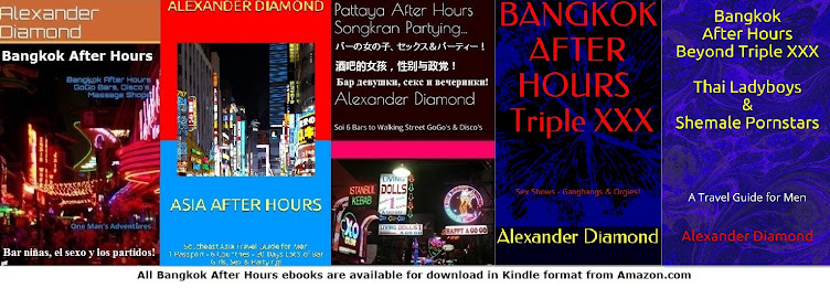 Bangkok After Hours - eBook