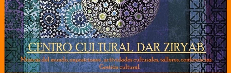 Centro Cultural Dar Ziryab