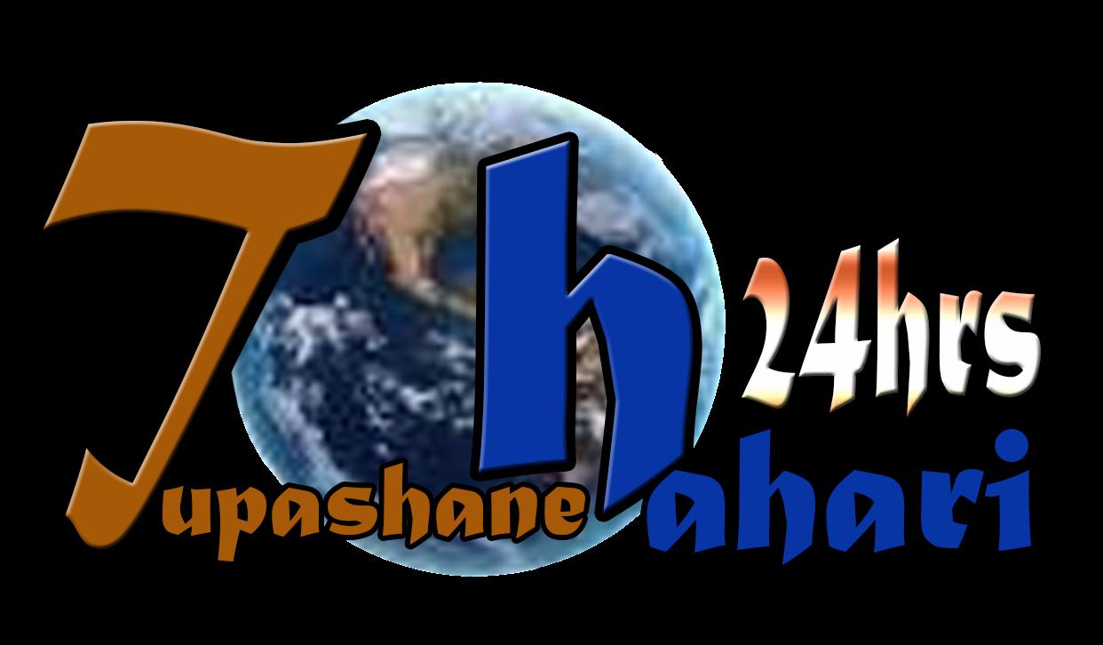 TUPASHANE HABARI 24 HOURS