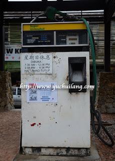 Stesen Petrol