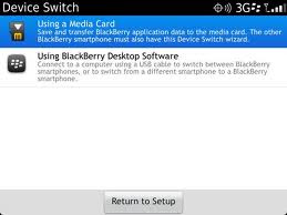 How to Backup Data Switch Device BlackBerry 7 OS to the Media Card