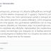 Ο Άθεος Βουλευτής της Αριστεράς Πέτρος Τατσόπουλος εν όψη μεγάλης εβδομάδας, κρίνει την... Χρυσή Αυγή, περί της ΜΗ Χριστιανοσύνης της.. Όλα τα Κουφά, στο facebook!