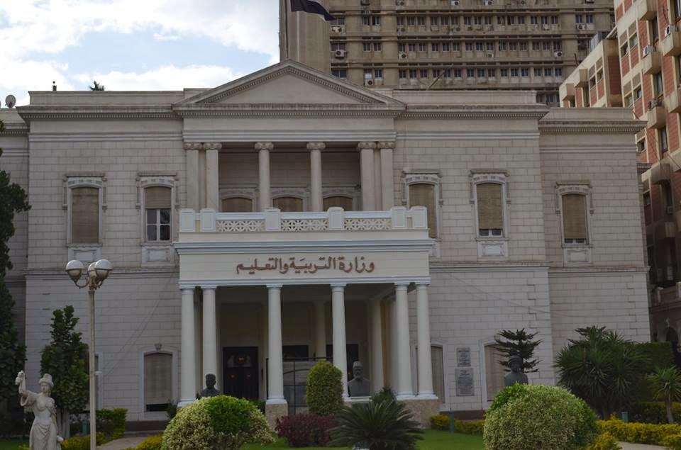 """""""التعليم""""تدرس مقترح""""الازهر""""اضافة درجات مادة التربية الدينية الاسلامية والمسيحية للمجموع"""
