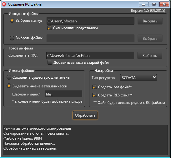 Delphi XE5-Tokyo разработка под Android: Приложение для создания файла ресурсов (.RC; .RES)