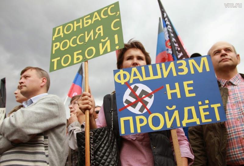 А для чего нам Донбасс? Особенно сейчас, когда своих, внутренних, проблем хватает