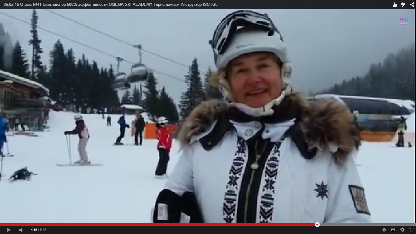 Инструктор по горным лыжам в Австрии