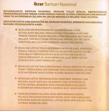 Ikrar Barisan Nasional