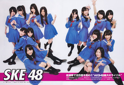 日经Entertainment! Magazine 2012.10 SKE48