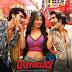 Jashn E Ishqa Karaoke - Gunday Karaoke