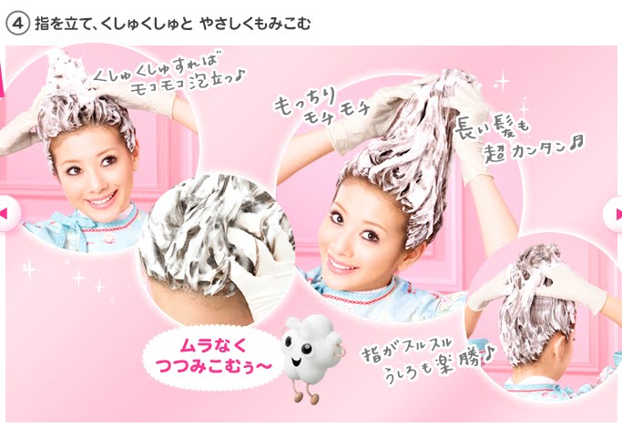 Girl In Your World The Best Asian Hair Dye