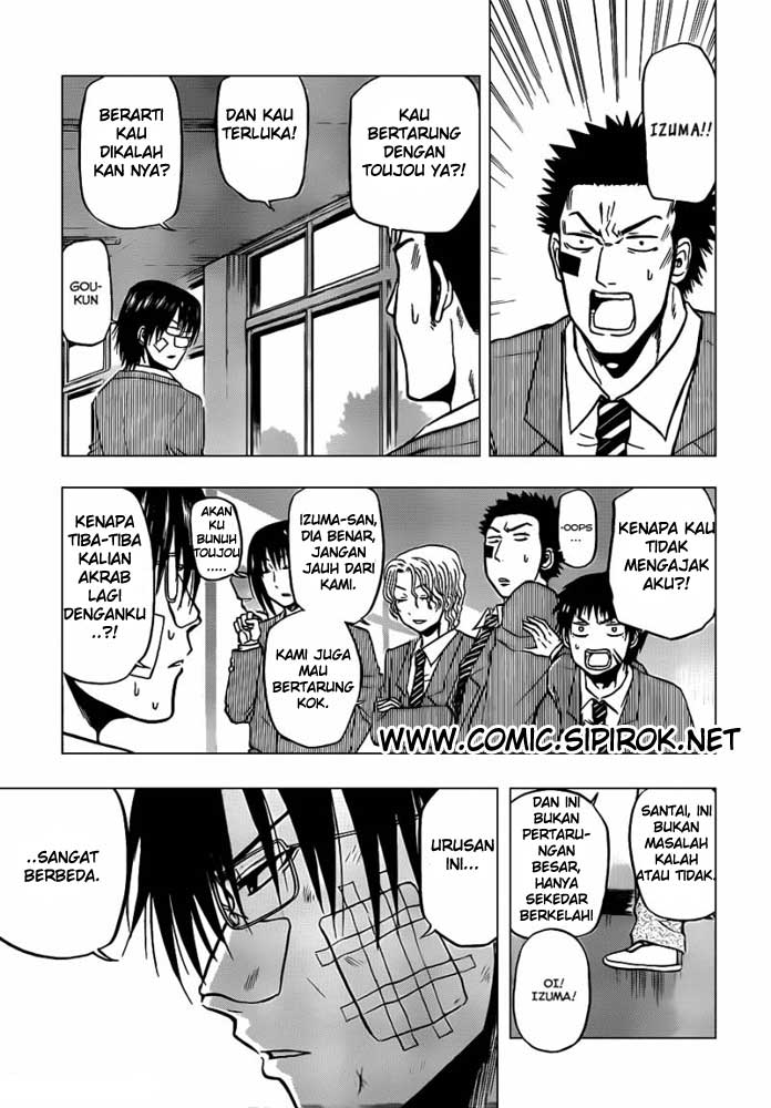 Beelzebub Chapter 96