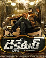 Dictator 2016 480p Telugu PreDVDRip Full Movie