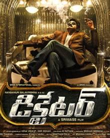 Poster of Dictator 2016 480p Telugu PreDVDRip Full Movie