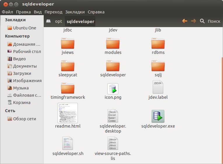 Обновление пакетов ubuntu через synaptic
