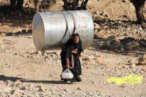 Abat l'esclavage de la femme paysanne