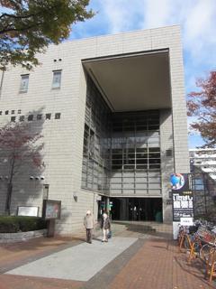 東板橋体育館の正面入口の写真