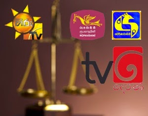 Gossip-Lanka-Sinhala-News-Notices-issued-to-Rupavahini-Hiru-Swarnavahini-Derana-TV-channels-www.gossipsinhalanews.com
