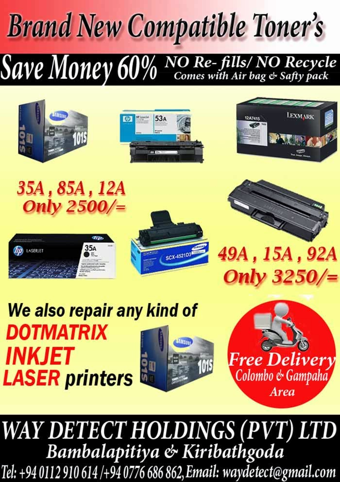 HP, CANON, SAMSUNG Compatible Toners From 2500/=.