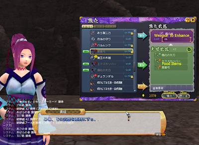 Onigiri Online - Weapon Enhancement