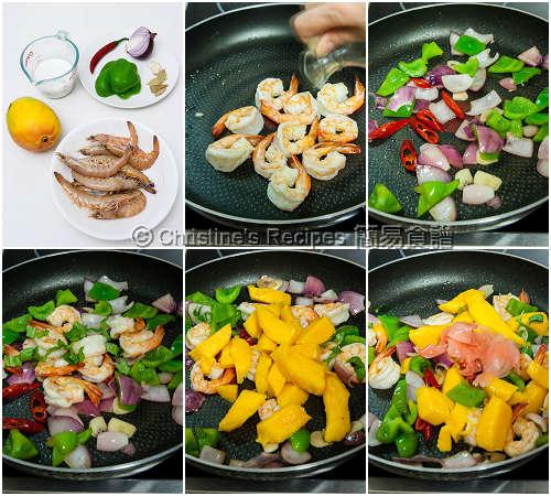芒果炒蝦球製作圖 Stir Fried Prawns with Mango Procedures